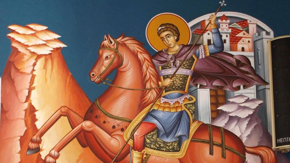 Ποιον σκοτώνει ο καβαλάρης Άγιος Δημήτριος