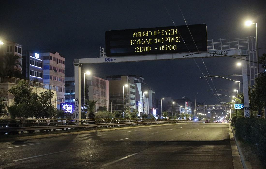 Lockdown: «Ερήμωσε» η Αθήνα με τον περιορισμό κυκλοφορίας- Οι πρώτες εικόνες