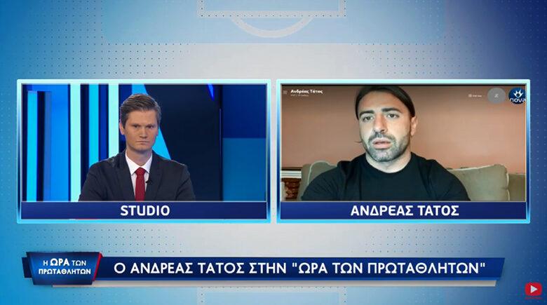 Γιατί άλλο ντέρμπι… και άλλο ντέρμπι Novasports! – News.gr