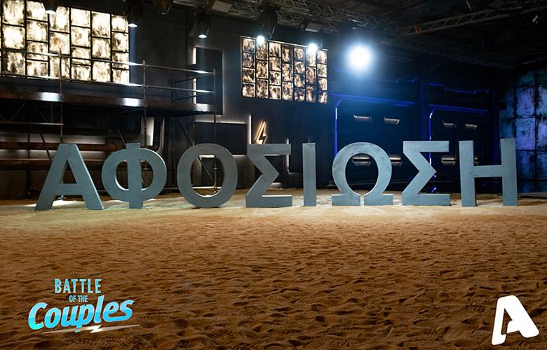 Όλες οι λεπτομέρειες του νέου reality που ξεκινά στον Alpha – News.gr