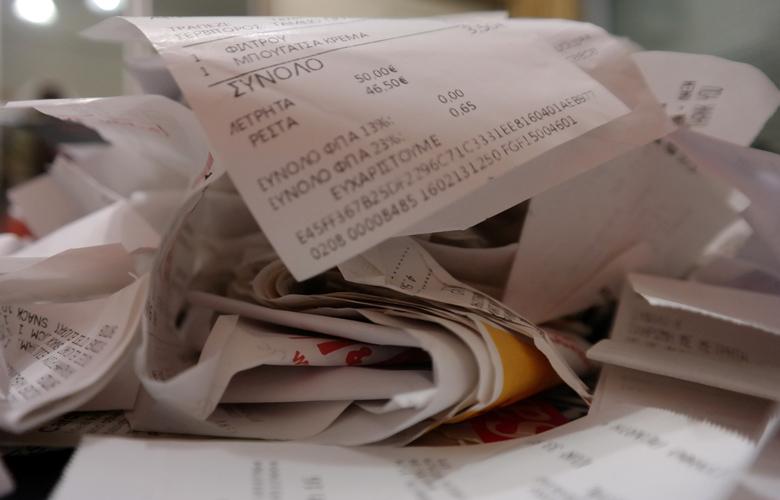 1.000 ευρώ το μήνα δώρο για τυχερούς που  ζητούν απόδειξη!