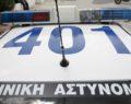 Καταγγελία για πυροβολισμό κατά 10χρονου στο Γαλάτσι