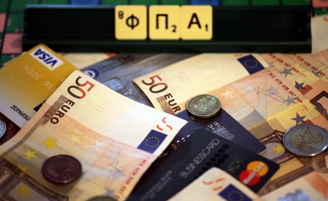 Διευκρινίσεις της ΑΑΔΕ για τον συμψηφισμό του 25% ΦΠΑ Μαρτίου και α΄ τριμήνου