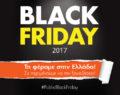 Τα Public σας περιμένουν να ζήσετε την Black Friday και φέτος